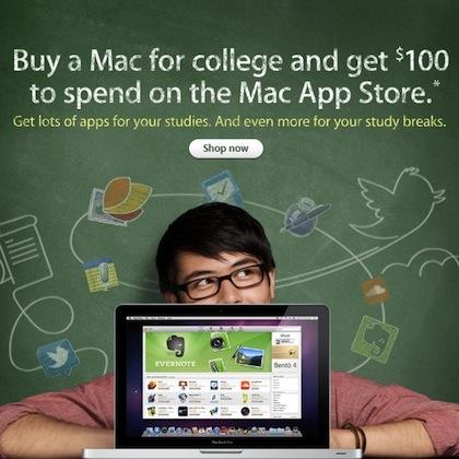 Apple back to school 2011 200 pix