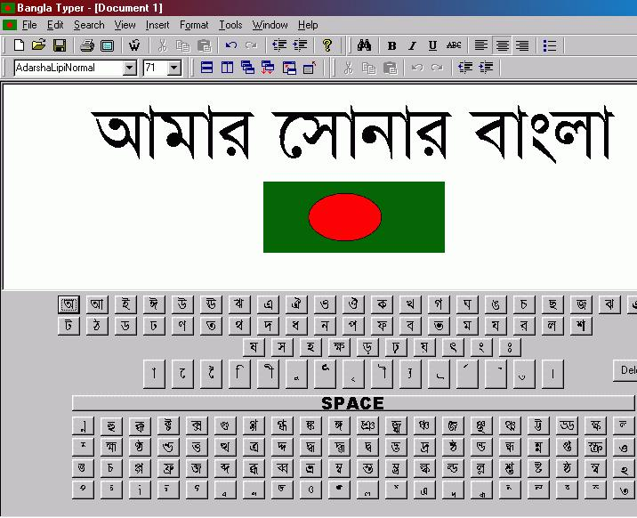 Bangla word software for windows 10