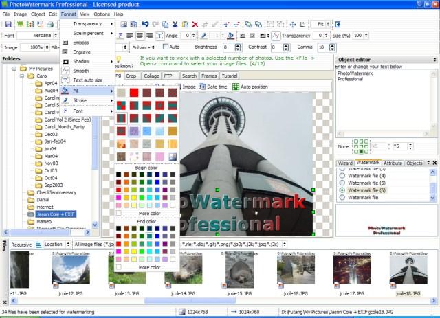 حصريا برنامج ختم الصور بشعارك لحفظ الحقوق الرائع Photo Watermark Pro 7.0.5.2 كامل مع الكراك 1095488157-1
