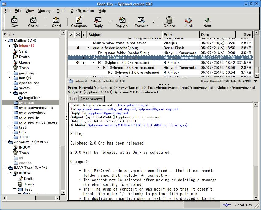Спама, шифрование GnuPG, полноценная работа с фильтрами и многое дру…