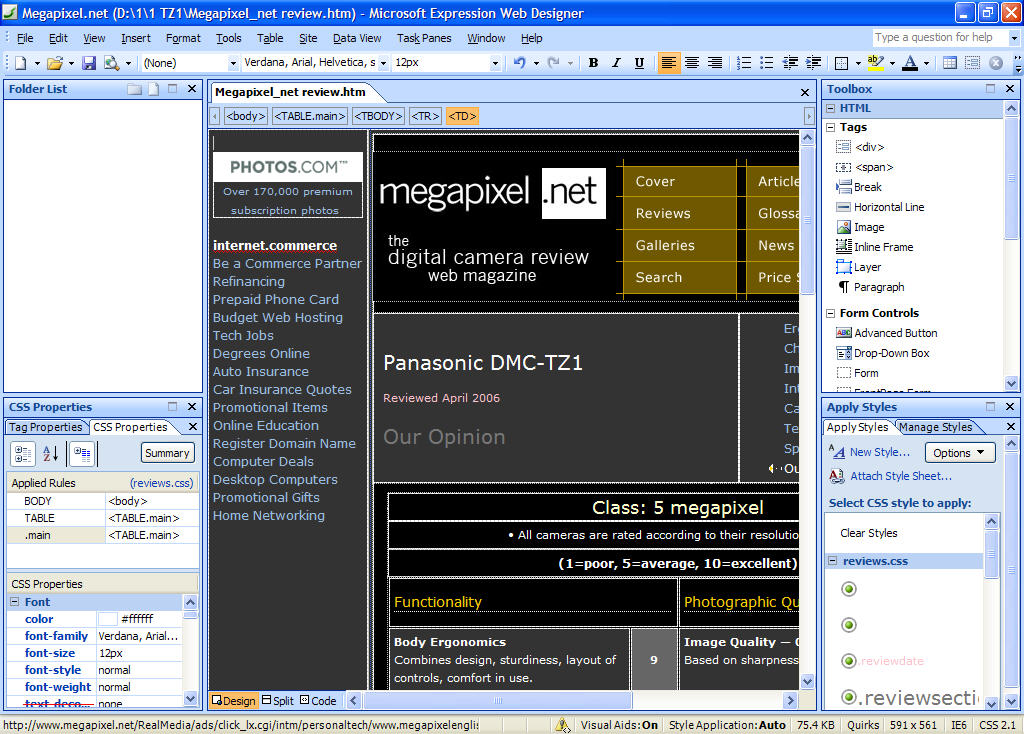 Microsoft Expression Web full screenshot