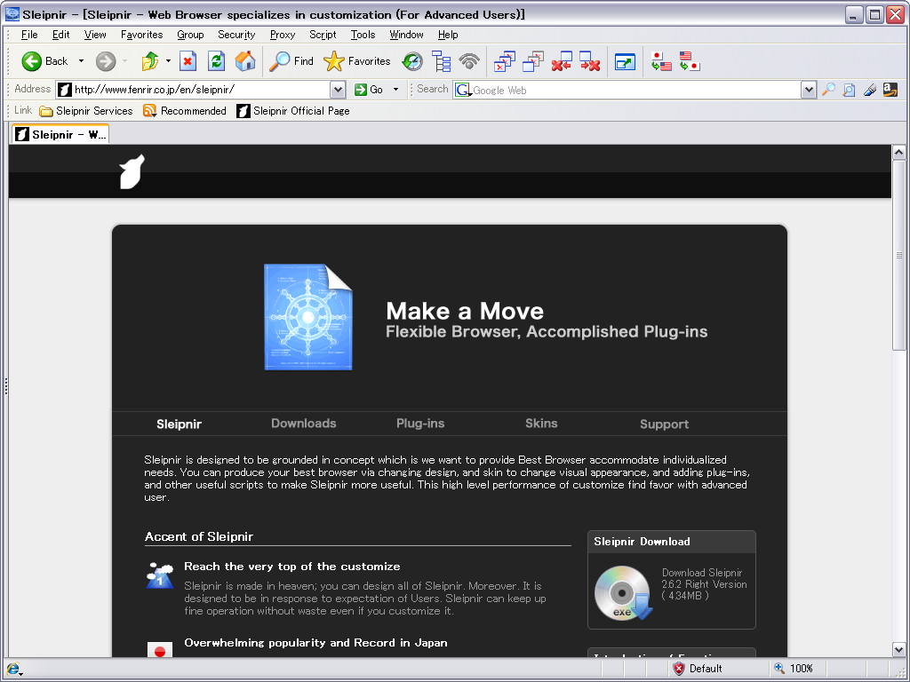 Sleipnir 4.0.1.4000 - Windows Browser - Updates - nsane.forums on flock browser, mobile browser, camino browser, elinks browser, gnuzilla browser, icab browser, midori browser, comodo dragon browser, lunascape browser, avant browser, opera browser, torch browser, web browser, mosaic browser, quiet internet pager browser, slim browser, rockmelt browser, stainless browser, pale moon, tencent holdings, arora browser, srware iron, epiphany browser, dolphin browser,