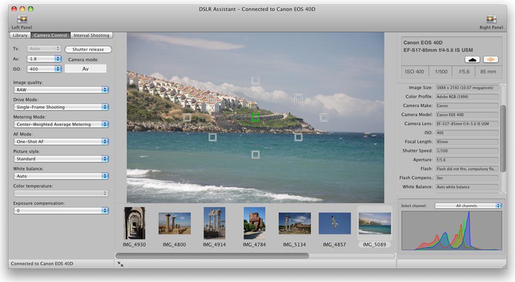 Adobe Photoshop CS v.3 10 beta. IconXP v.3.15. ArtIcons Standart v.5.0. A