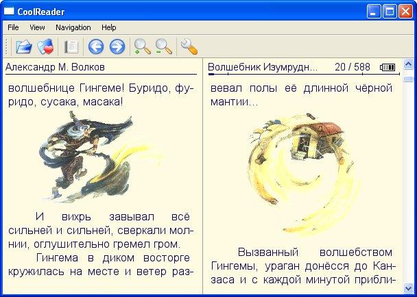 CoolReader Engine for Linux full screenshot