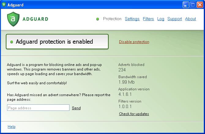 منع اعلانات مزعجة Adguard